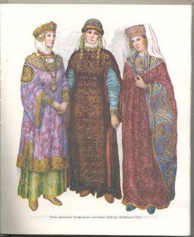12th13th Kievan Nobility